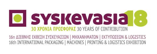 Theodorou Group at Syskevasia 2018